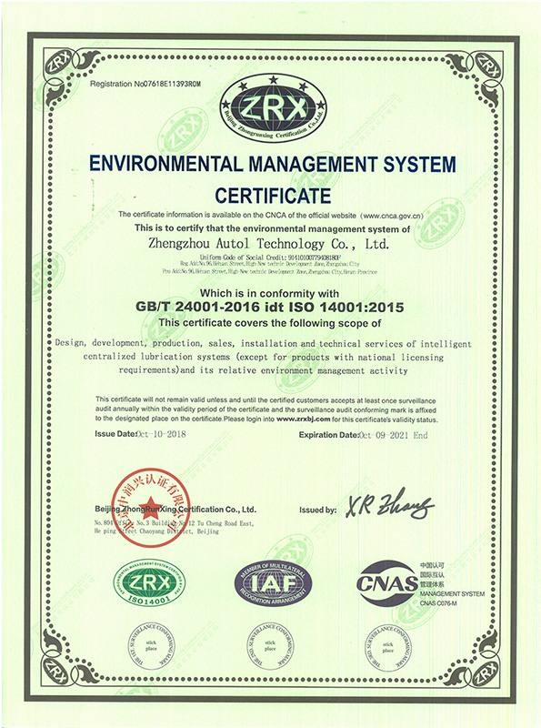 Environmental management system certification (English version)
