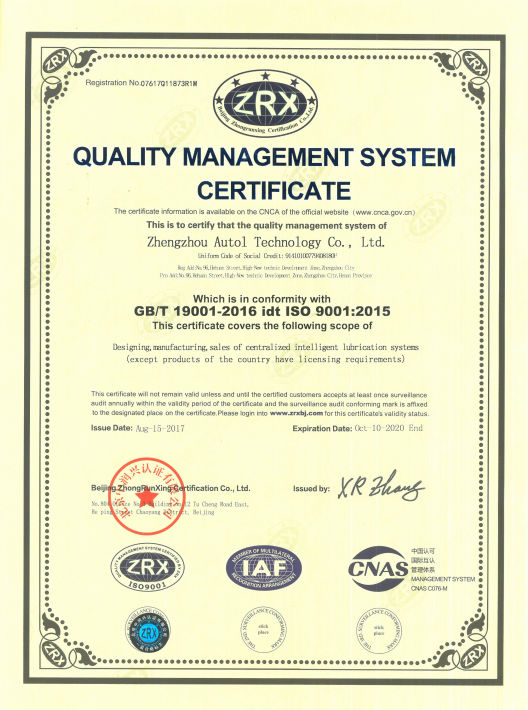 ISO9000 certificate in English